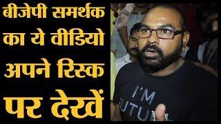 NOTA पर BJP Supporter की बात सुन किडनी में Heart Attack आ जाए तो हमें न कहिएगा   Lallantop Chunav