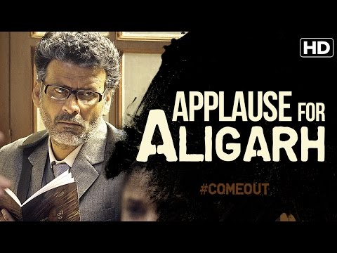 Applause For Aligarh | Manoj Bajpayee, Naseeruddin Shah, Esha Gupta