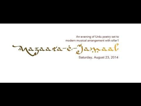 nazaaraejamaal-sifar1-live-in-sacramento-california.html