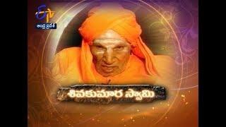 Sivakumar Swamy | Margadarshi |27th January 2019 | Full Episode | ETV Andhra Pradesh
