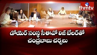 AP CM Chandrababu Naidu 2nd USA Tour | hmtv