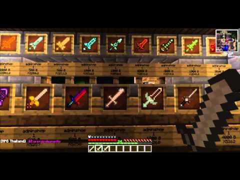 Minecraft-โปรโมทเซิฟ 1.5.2 แนวRPG colo 24ชม.
