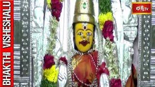 Daily Devotional News || Bhakthi Visheshalu || 13 September 2017 || Bhakthi TV