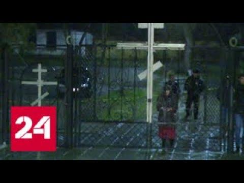 Врачи рассказали о состоянии раненых во время стрельбы в Кизляре - Россия 24