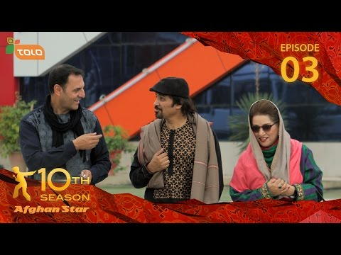 Afghan Star Season 10 - Episode 3 - Nangarhar & Kandahar Auditions