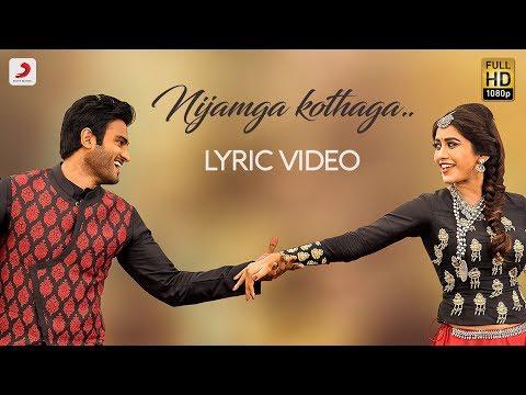Nannu Dochukunduvate - Nijamga Kothaga Lyric (Telugu) | Sudheer Babu | B. Ajaneesh Loknath, RS Naidu