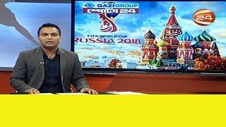 Bangla Sports News Today 26 June 2018 Bangladesh Latest Cricket News Today Update All Sports News mp