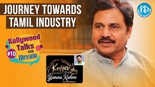 Nagineedu About His Journey Towards Tamil Industry || Koffee With Yamuna Kishore