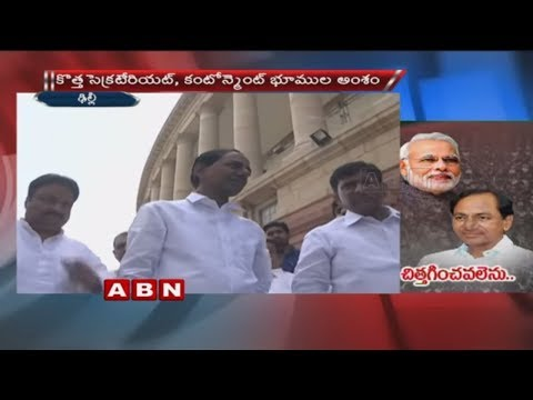 Telangana CM KCR to meet PM Modi today, discuss state issues