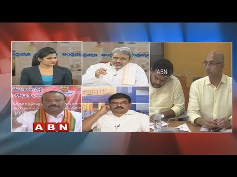 Debate | TDP To Move No Confidence Motion Against Modi Govt In Parliament | Public Point | Part2