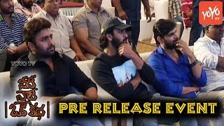 Needi Naadi Oke Katha Pre Release Full Event | Sree Vishnu, Satna Titus | Sharwanand