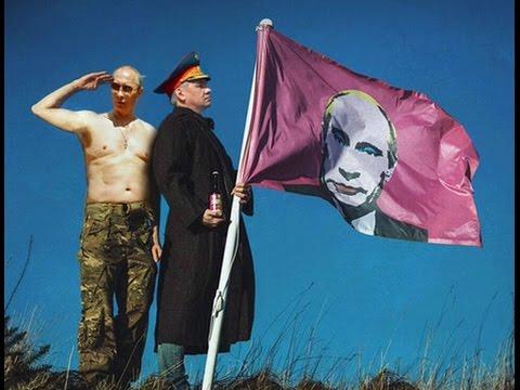 ПЛОХИЕ НОВОСТИ Путин борется со старухой