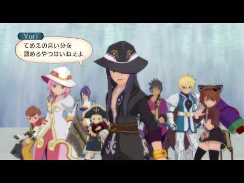 Tales of Vesperia (PS3) - Boss #21: Alexei (Co-op) [HD]
