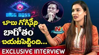 Bigg Boss 2 Contestant Sanjana Exclusive Interview || #BiggBossTelugu2 || NTV Entertainment