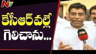 TRS Candidate Nama Nageshwara Rao Face to Face Over Winning Khammam Lok Sabha Polls 2019