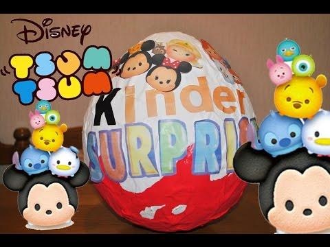 ❀МЕГА Киндер Сюрприз Дисней Цум Цум❀MEGA Kinder Surprise Disney Tsum Tsum