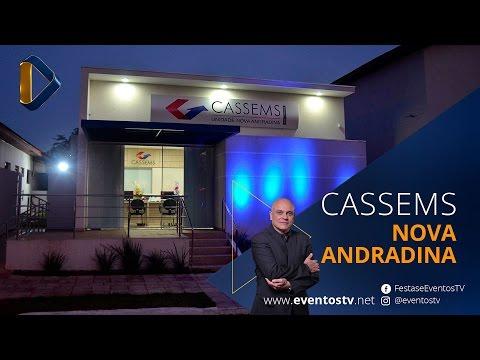 Inauguração Hospital CASSEMS Nova Adradina