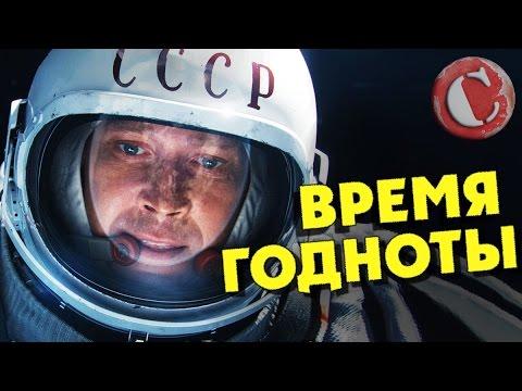 """""""Время первых"""" - Достойная годнота! [Коротенько]"""