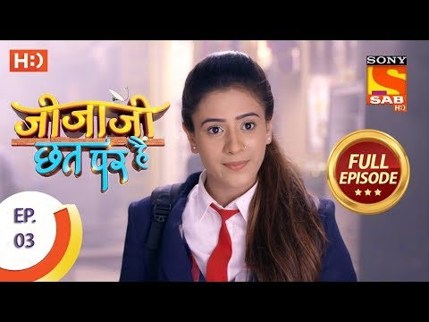 Jijaji Chhat Per Hai - Ep 03 - Full Episode - 11th January, 2018 | sab