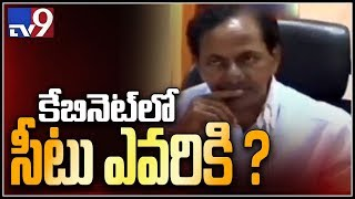 Telangana CM KCR to expand cabinet on tomorrow 11 30 am