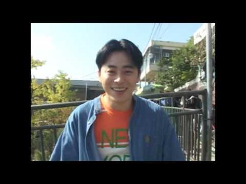 건축학개론 DVD Making 납뜩이(조정석) Cut-02