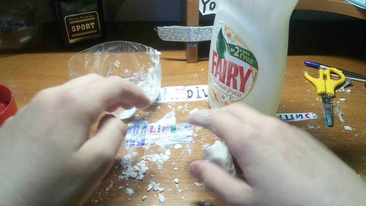 Как сделать песок в домашних условиях