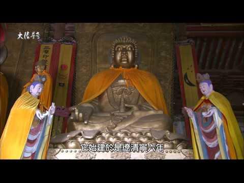 台灣-大陸尋奇-EP 1578-城市新象(二十三)