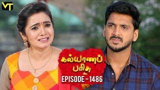 KalyanaParisu 2 - Tamil Serial   கல்யாணபரிசு   Episode 1486   23 January 2019   Sun TV Serial