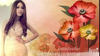 Khmer Song - Khmer new song - Cambodia song 2014 - angi song - angi mp3 - Angi the best song 2014
