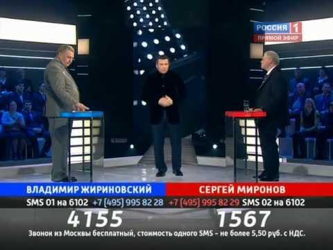 Поединок Жириновский против Миронова 26 января