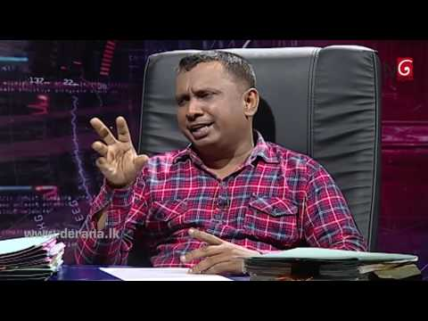 360 With Samantha Vidyarathna - 15th May 2017