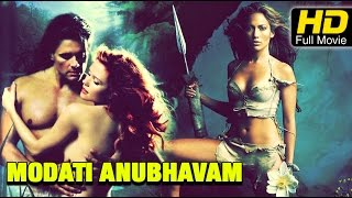 Modati Anubhavam Full Telugu Movie HD | #Romantic | Hemant Raj, Padma Prada | New Telugu Upload