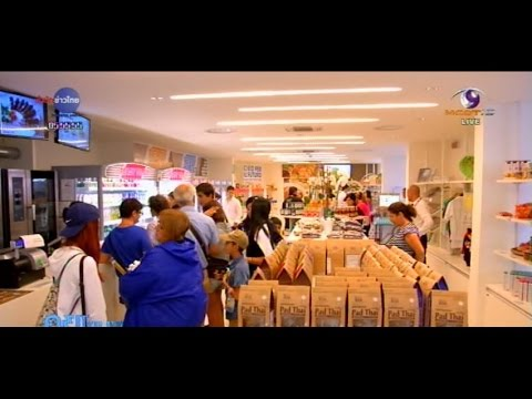 เกษตรสร้างชาติ : โอกาสสินค้าอาหารไทยในเวิลด์เอ็กซ์โป