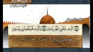 سورة الشعراء بصوت ماهر المعيقلي مع معاني الكلمات Ash-Shu'ara