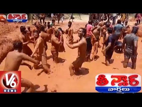 Mud Festival Held At Hyderabad's Boduppal | Teenmaar News | V6 News