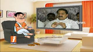 Dada Political Punches On YCP Leader Malladi Vishnu His Speech | Pin Counter | iNews