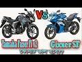 Yamaha Fazer Fi v2 Vs Suzuki Gixxer SF Bike Comparison and Price in Bangladesh