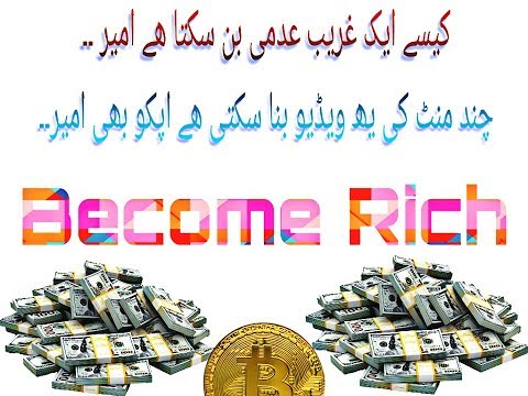 What is Bitcoin and How it Works Urdu/Hindi Tutorial by Crypto Channel