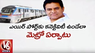 Minister KTR Holds Review Meet On Hyderabad Metro Train 2nd Phase Work