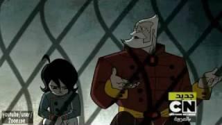 سيم بايونك تايتن - الحلقة 1 - ضلال الطفولة