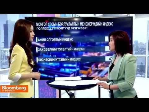 BloombergTV Reporting on the World Economics SMI: Mongolia - April 2014