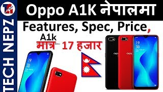 Oppo A1K Price in Nepal |Oppo A1k Price, Official Look, Specifications, Features,  and Price