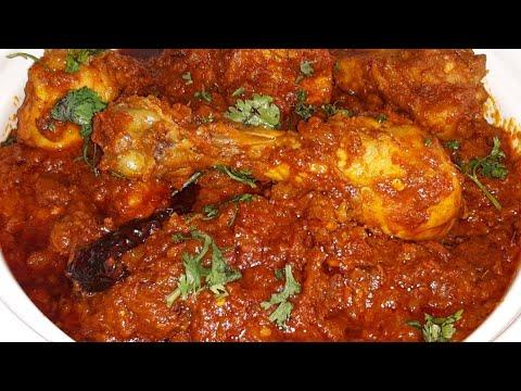 चिकन भुना मसाला जो उंगलियाँ चाटने पर कर देगा मजबूर | Chicken Bhuna Masala | Chicken Recipe