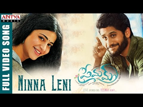 Ninna Leni Full Video Song || Premam Full Video Songs || Naga Chaitanya, Shruthi Hassan, Anupama