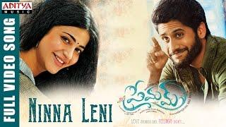 Ninna Leni Full Video Song || Premam Full Video Songs || Naga Chaitanya, Shruthi Hassan, Anupama
