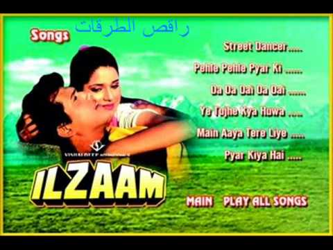 ilzaam 1986 Main Aaya Tere Liye mp3