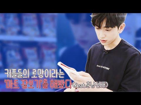Download Lagu [꽃인턴의 럭키박스]진영의 여행템 (GOT7 , JJproject Jinyoung) MP3 Free