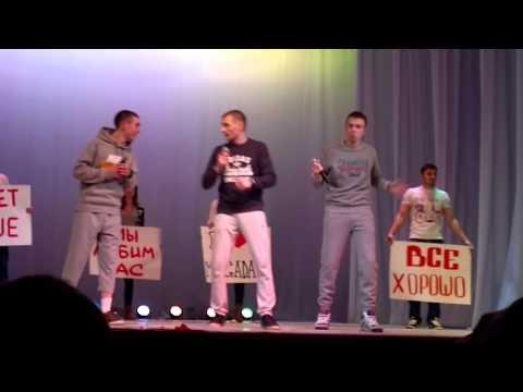 Песня про Магадан 2014 (Кубок города КВН)