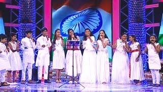 independence day special group songs  Malayalam | Super Star Junior- 5