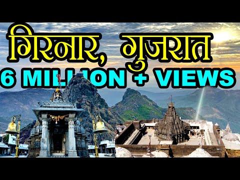 गिरनार पर्वत जूनागढ़, गुजरात  | Shree Neminath Mandir | Girnar Temple Gujarat | Hindu Rituals